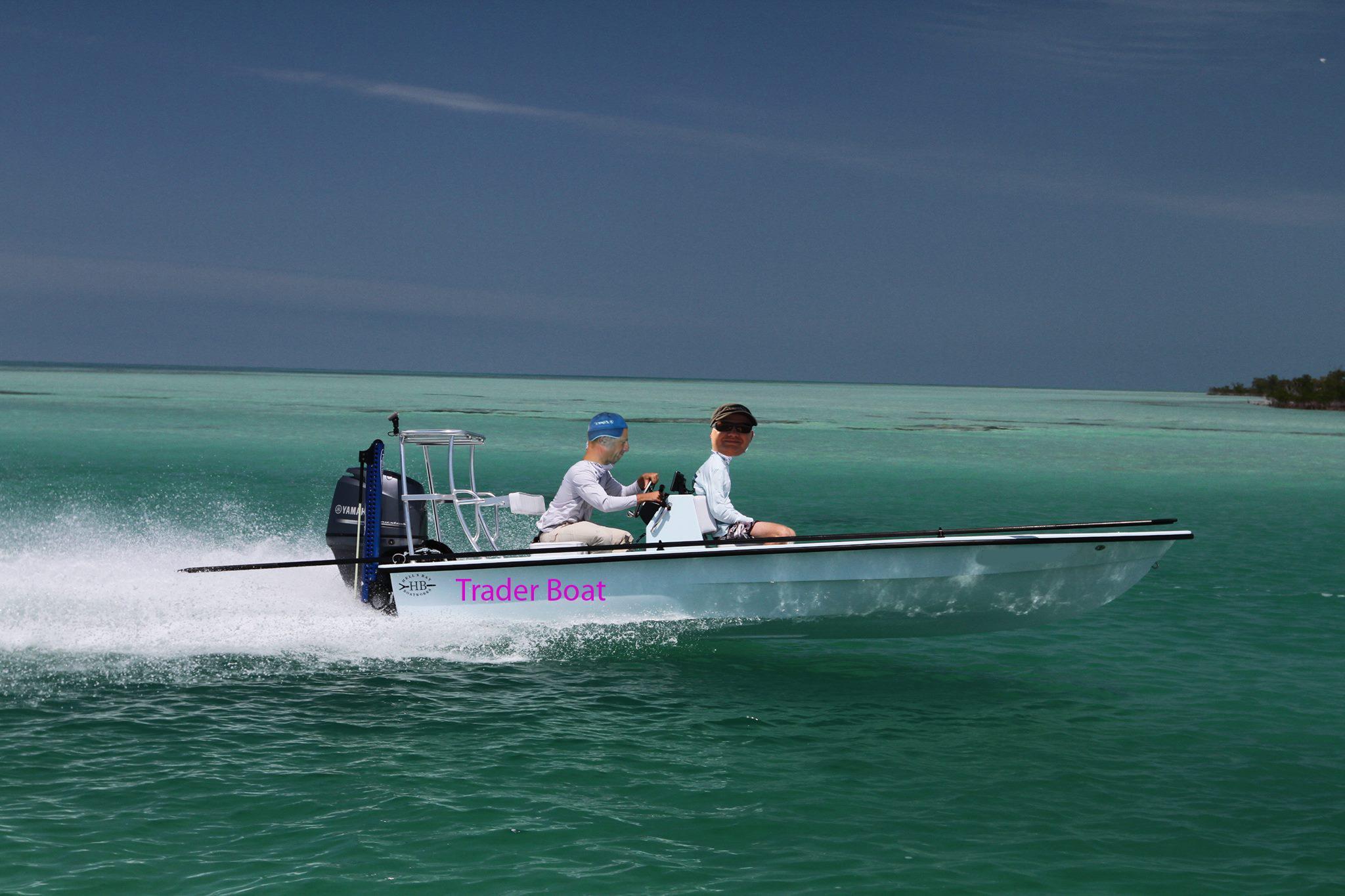 Trader_Boat!.jpg